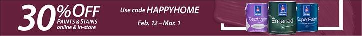 Скидка 30% на краски и морилки онлайн и в- магазин. 12 февраля - 1 марта. Используйте код HAPPYHOME.